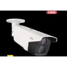 Analog HD TUBE IR 1080p camera VARIO ABUS HDCC62510